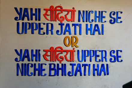 funny retro quote slogan wisdom sign art grafitti street road bollywood india hindi film movie dialogue lights camera action one week one photo on pumpernickel pixie